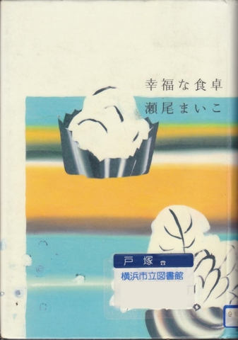 f:id:uenoshuichi:20120227230007j:image