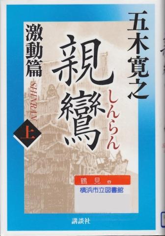 f:id:uenoshuichi:20120301203011j:image