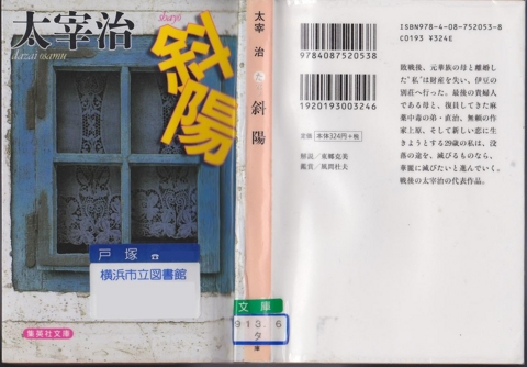 f:id:uenoshuichi:20120305193947j:image