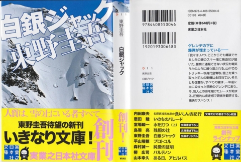 f:id:uenoshuichi:20120308070946j:image
