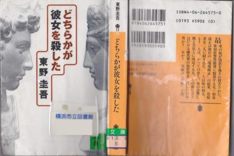 f:id:uenoshuichi:20120317152959j:image