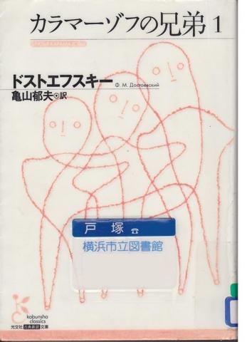 f:id:uenoshuichi:20120322204213j:image