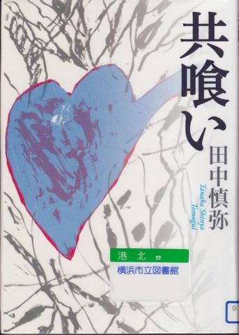 f:id:uenoshuichi:20120329222516j:image