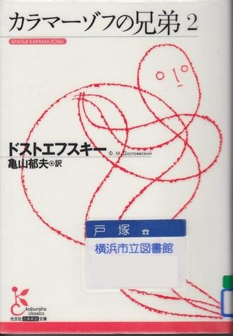 f:id:uenoshuichi:20120407193735j:image