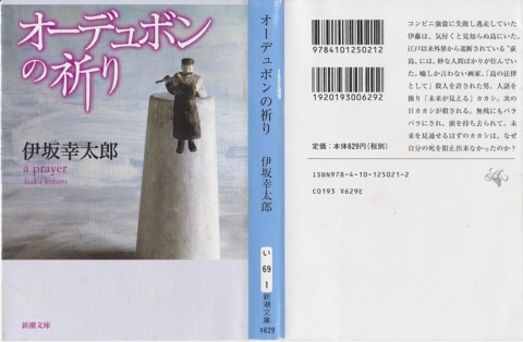 f:id:uenoshuichi:20120420070048j:image
