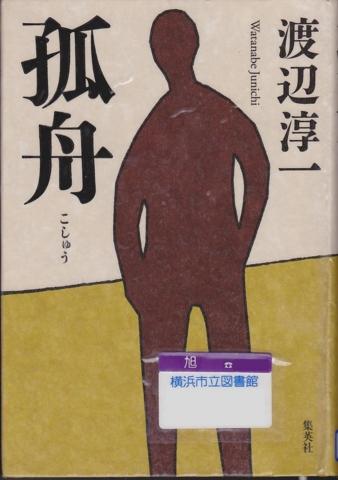 f:id:uenoshuichi:20120426221524j:image