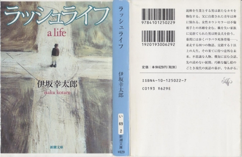 f:id:uenoshuichi:20120501210151j:image
