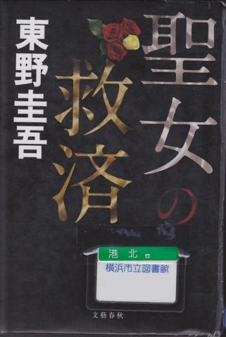 f:id:uenoshuichi:20120510065541j:image