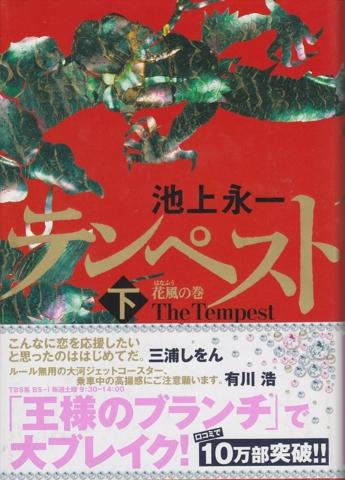 f:id:uenoshuichi:20120525201431j:image
