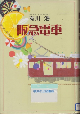 f:id:uenoshuichi:20120527194902j:image