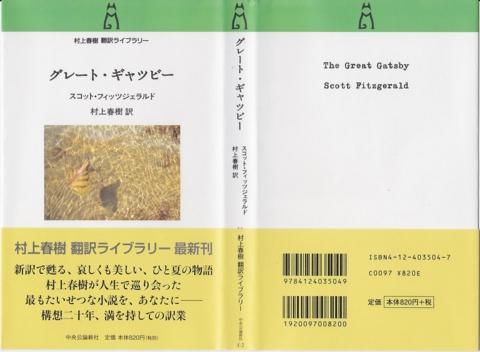 f:id:uenoshuichi:20120605223037j:image