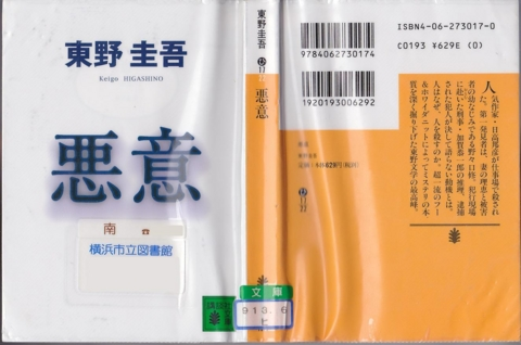 f:id:uenoshuichi:20120611203241j:image