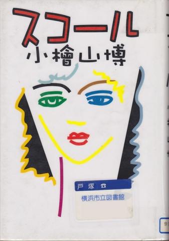 f:id:uenoshuichi:20120614223842j:image