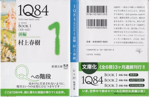 f:id:uenoshuichi:20120616172052j:image