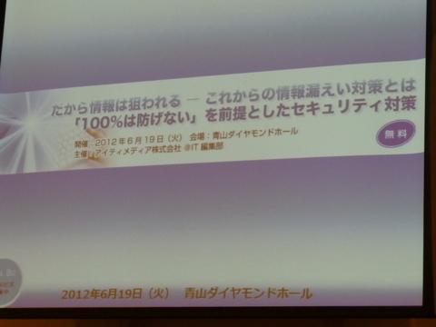 f:id:uenoshuichi:20120619100010j:image