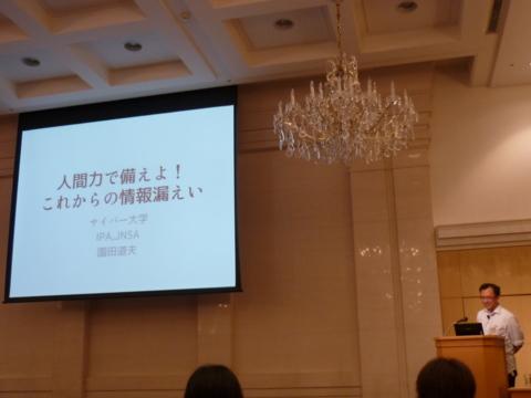 f:id:uenoshuichi:20120619100332j:image