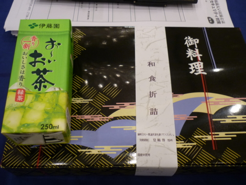 f:id:uenoshuichi:20120619121351j:image