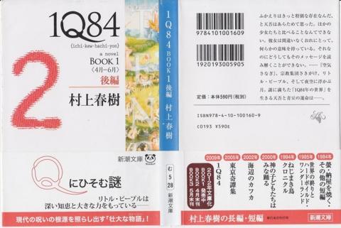f:id:uenoshuichi:20120621160336j:image