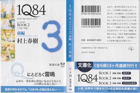f:id:uenoshuichi:20120627211029j:image