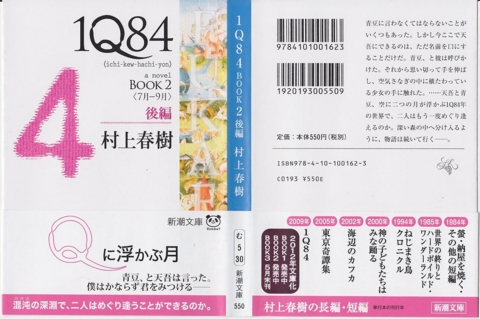 f:id:uenoshuichi:20120630153336j:image