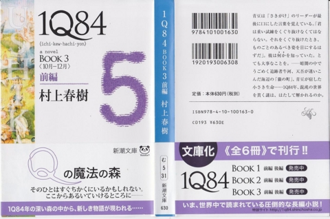 f:id:uenoshuichi:20120704215312j:image
