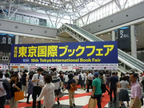 f:id:uenoshuichi:20120708142533j:image