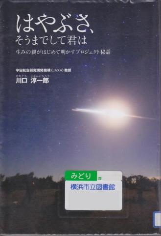 f:id:uenoshuichi:20120710161759j:image