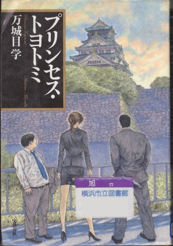 f:id:uenoshuichi:20120717202740j:image