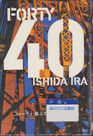 f:id:uenoshuichi:20120724195048j:image