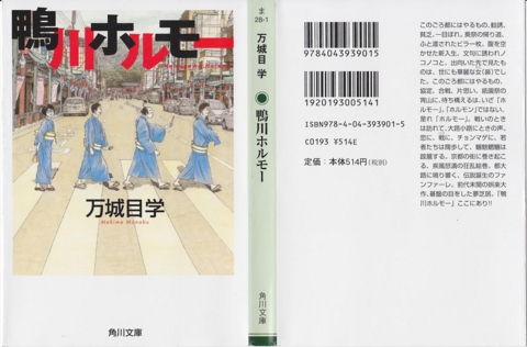 f:id:uenoshuichi:20120730184252j:image