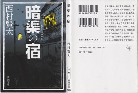 f:id:uenoshuichi:20120803185059j:image