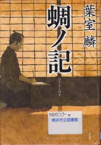 f:id:uenoshuichi:20120810211220j:image