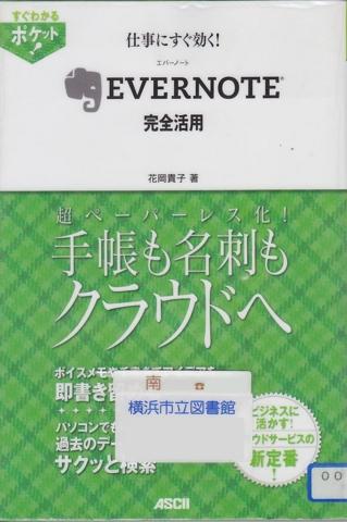 f:id:uenoshuichi:20120813155325j:image