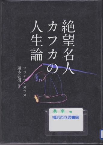 f:id:uenoshuichi:20120817181101j:image
