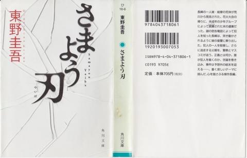 f:id:uenoshuichi:20120820212412j:image