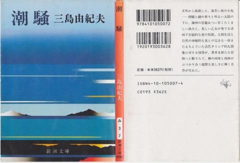 f:id:uenoshuichi:20120823150631j:image
