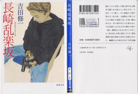 f:id:uenoshuichi:20120825200254j:image