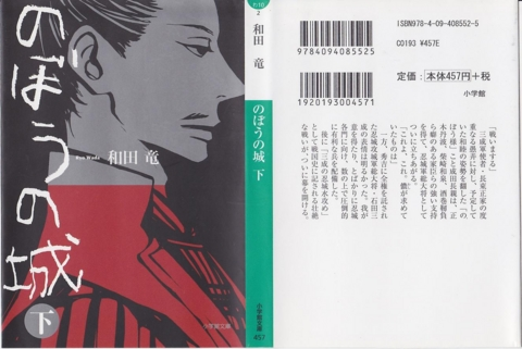f:id:uenoshuichi:20120829201036j:image