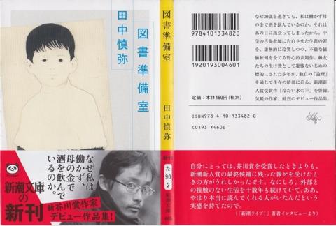 f:id:uenoshuichi:20120901212127j:image