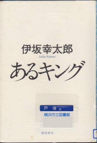 f:id:uenoshuichi:20120905192844j:image