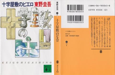 f:id:uenoshuichi:20120911191659j:image