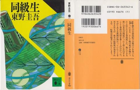 f:id:uenoshuichi:20120916192103j:image