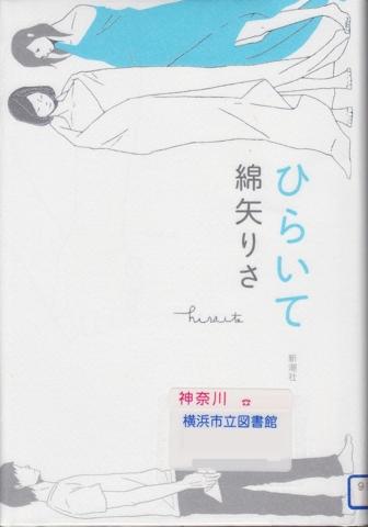 f:id:uenoshuichi:20120919194120j:image