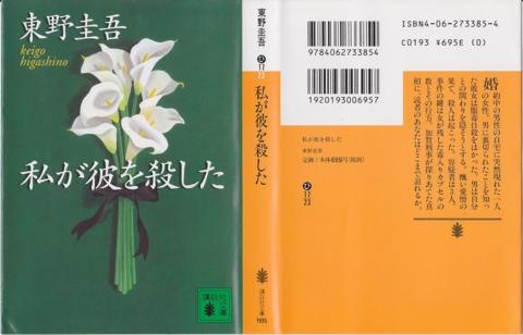 f:id:uenoshuichi:20121011195744j:image
