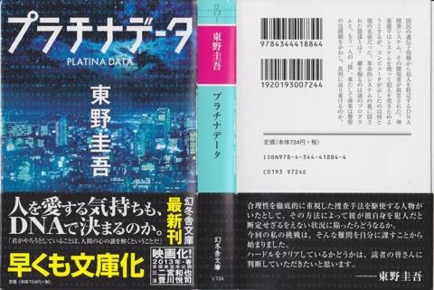 f:id:uenoshuichi:20121022195015j:image