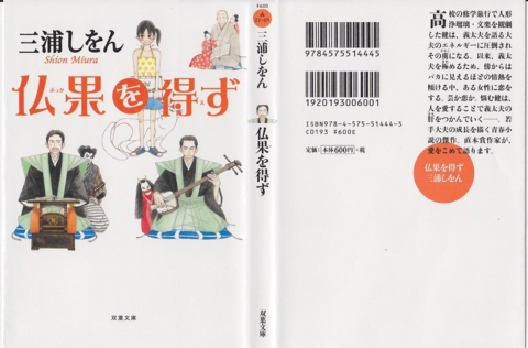 f:id:uenoshuichi:20121026200835j:image