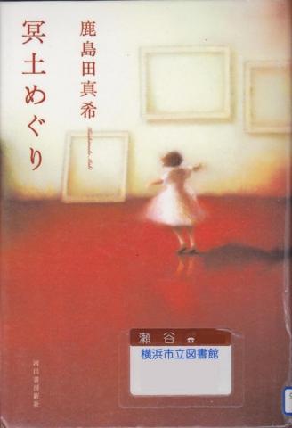 f:id:uenoshuichi:20121029201631j:image
