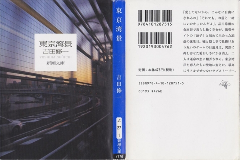f:id:uenoshuichi:20121101224011j:image