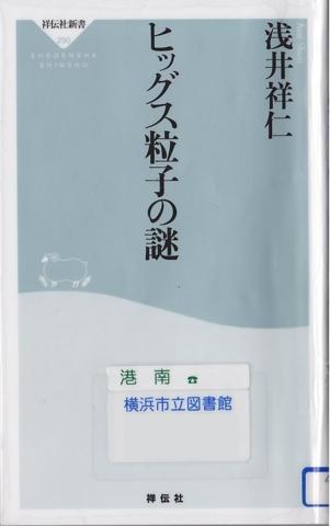 f:id:uenoshuichi:20121103172617j:image