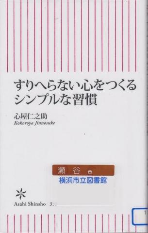 f:id:uenoshuichi:20121107193609j:image